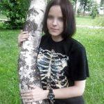 Jeune fille timide sur Montpellier cherche relations avec hommes mûrs